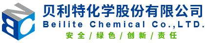 Bellett Chemical Co., Ltd.